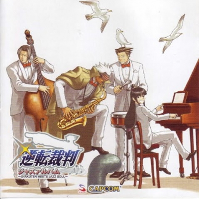 Gyakuten Saiban Jazz Album
